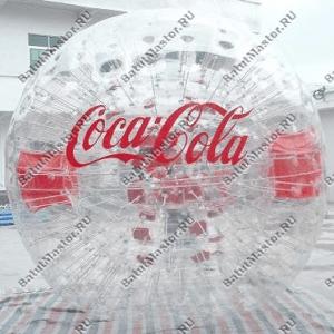 Зорб «Кока-Кола»