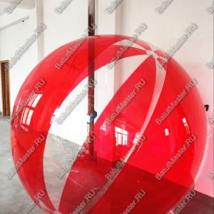 """Водный шар """"Малина"""""""