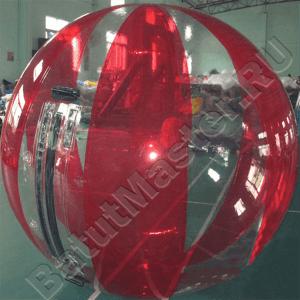 Водный шар «Малина»