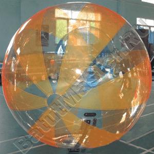 Водный шар «Солнечный луч»