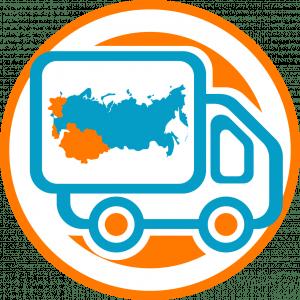 6. Межрегиональная и международная доставка