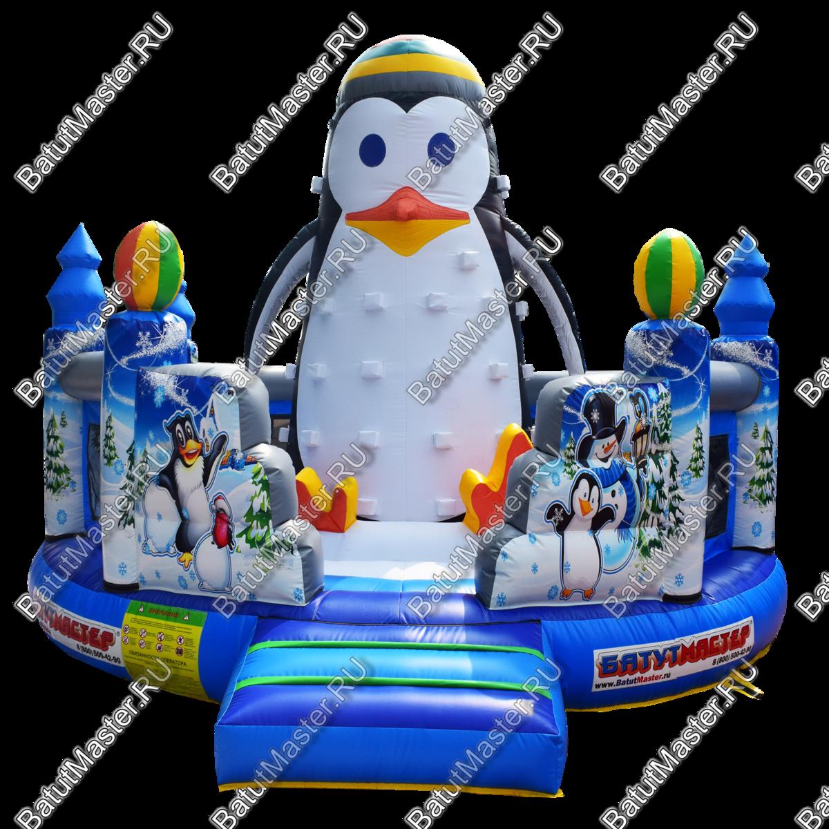 Выгодный батут со скалодромом в центре в виде пингвина | БатутМастер