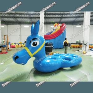 Надувной водный жеребец