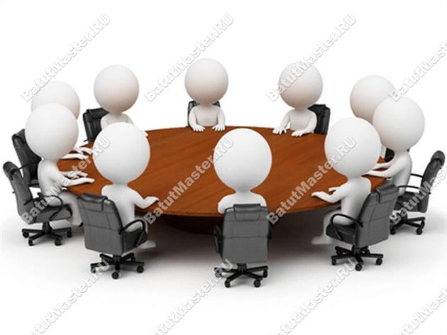 06.05.2014-komissiya