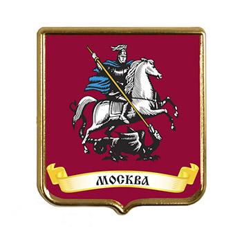 Греб Москвы