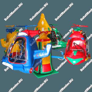 Детская карусель «Вертолетики» 3