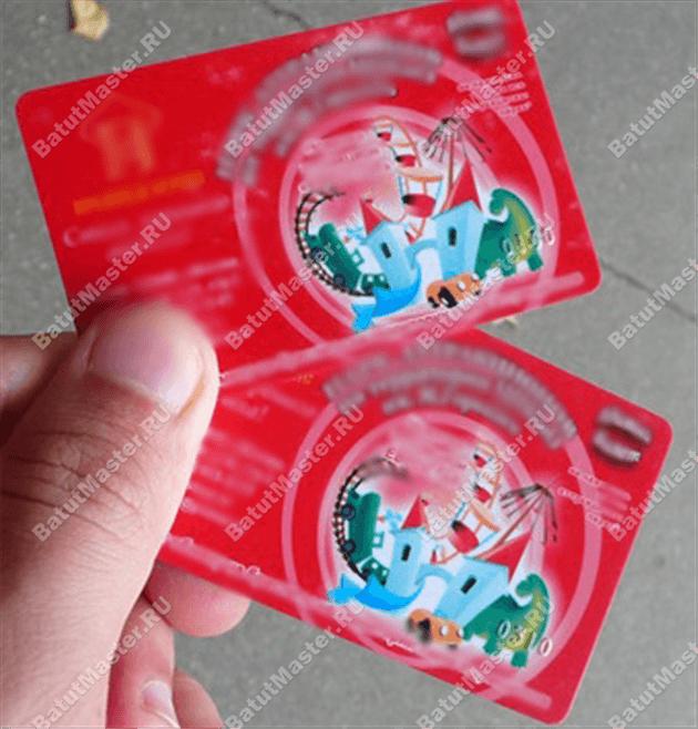 билеты на батут образец - фото 4