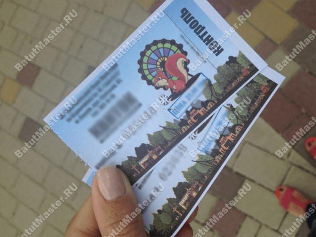 образцы билетов на аттракционы - фото 6