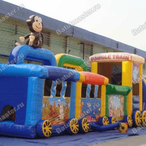Надувная спортивная полоса препятствий «Веселый паровоз»
