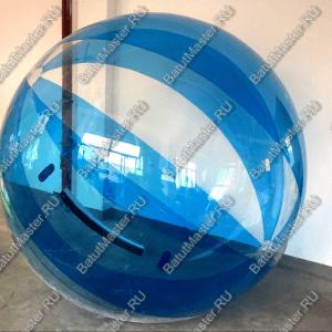 """Водный шар """"Прозрачно-голубой"""""""