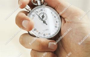 Используйте часы или секундомер, чтобы засечь 10 минут