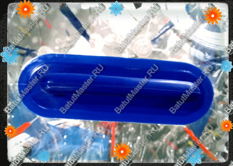 Резиновая ручка