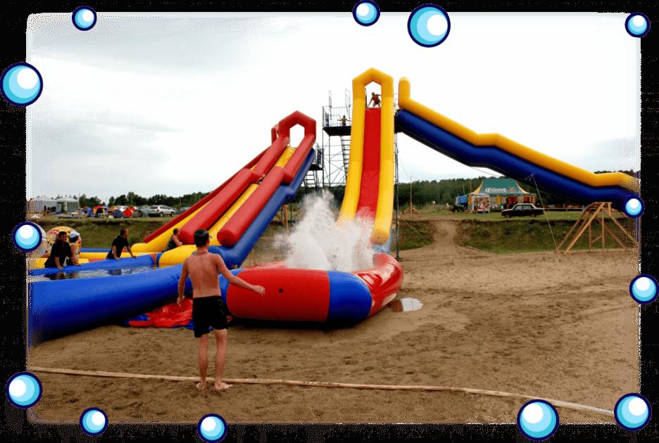Водная горка и бассейн