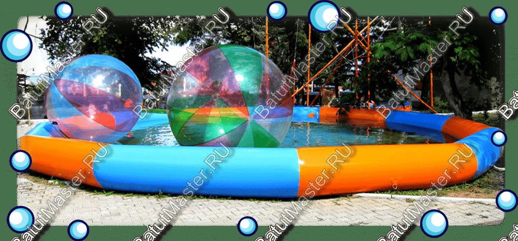 Бассейн с водными шарами