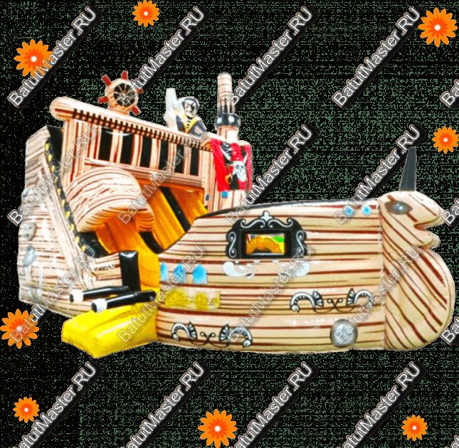 Надувной корабль «Атлантис»